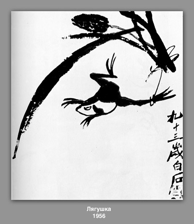 青蛙, 1956 通过 Qi Baishi (1864-1957, China) | ArtsDot.com